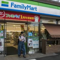 Due to the lingering pandemic, convenience store sales in Japan fell 5.2 percent in June from a year earlier, marking the fourth month of decline. | BLOOMBERG