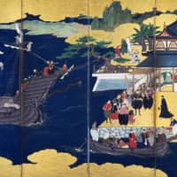 At the 'Art in Life, Life and Beauty' exhibition that runs through Sept. 13 at the Suntory Museum of Art in Tokyo, 'Namban' by Kano Sanraku (1559 to 1635) is on display until Aug. 17.   SUNTORY MUSEUM OF ART
