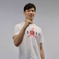 Yudai Baba excited about new challenge with NBL's Melbourne United