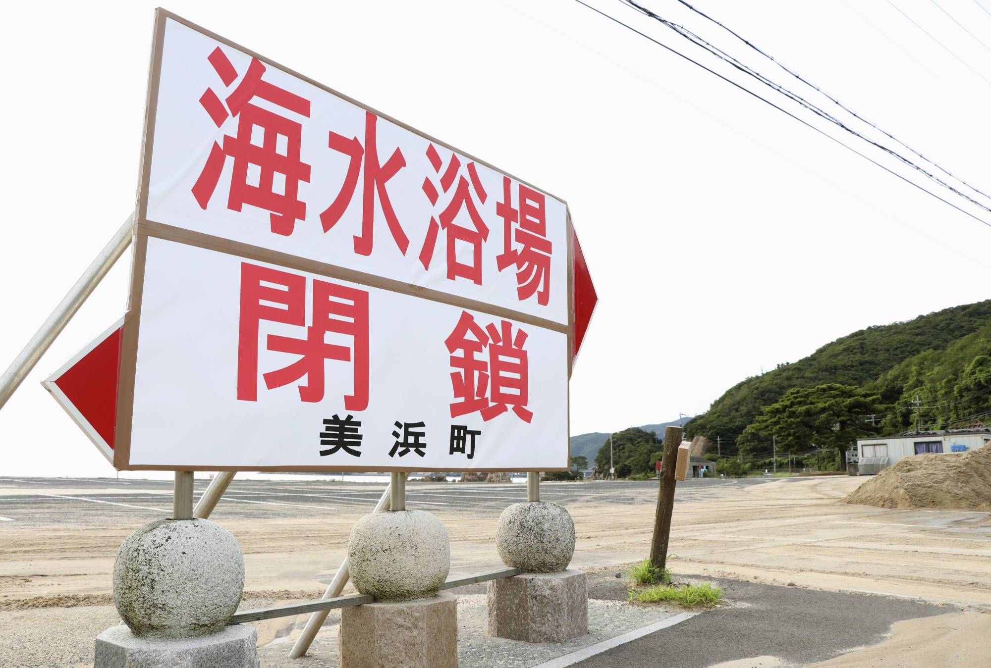 A sign reading 'swimming beach closed' is displayed at a beach in Mihama, Fukui Prefecture. | KYODO