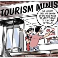 Roger Dahl on the government's Go To Travel campaign | ROGER DAHL
