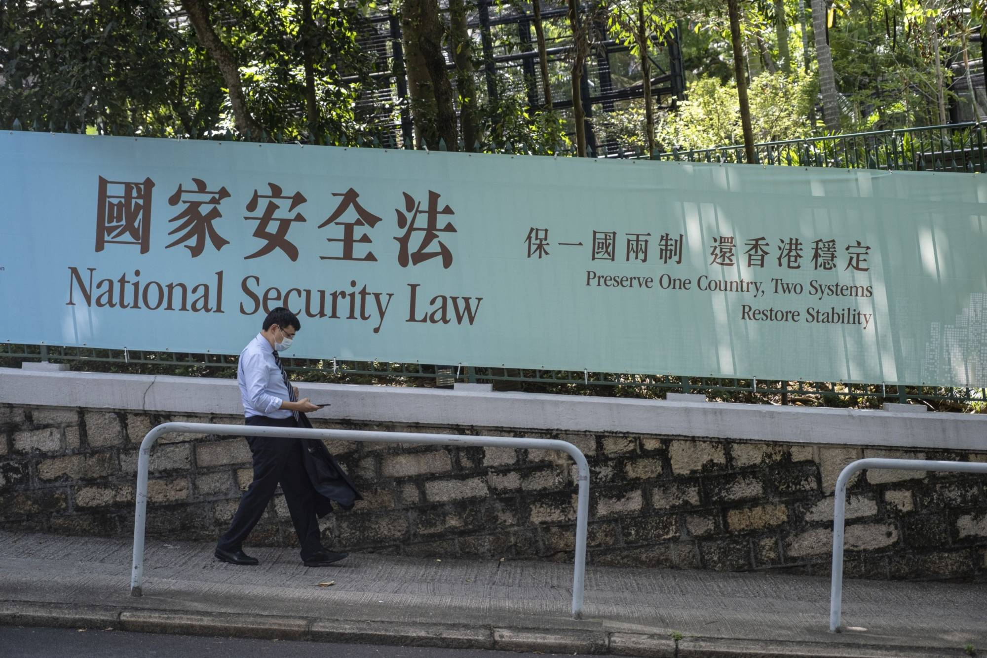A government-sponsored advertisement promotes a new national security law in Hong Kong. | BLOOMBERG