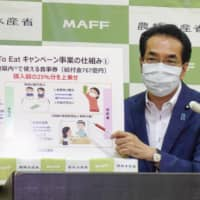 Farm minister Taku Eto speaks at a news conference about Go To Eat campaign at the ministry Tuesday. | KYODO