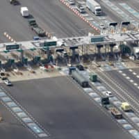 Japan to raise speed limit for sections of some expressways for first time