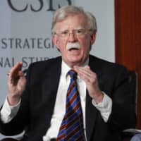 Higher risk of U.S. withdrawal from Japan if Trump re-elected: John Bolton
