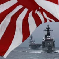 The annual Defense of Japan white paper is an excellent resource for those seeking to understand the evolution of Japanese security practice. | REUTERS