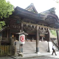Japan's shrine association rocked by exit of key member Kotohira-gu