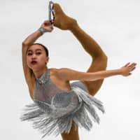Singapore's Jessica Shuran Yu competes during the free skate of the women's singles figure skating finals during the SEA Games on Aug. 27, 2017, in Kuala Lumpur. | AFP-JIJI
