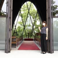 A wedding venue provided by bridal company Dlight Inc., which is offering its service free of charge to couples whose ceremonies have been canceled due to coronavirus-related bankruptcies of wedding venues, is pictured on July 10 in Nara city. | KYODO