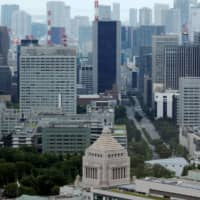 While Tokyo has made 'digital transformation' its main policy plank this year, the switch may not prove so easy as bureaucrats from different ministries still aren't able to hold teleconferences together. | REUTERS
