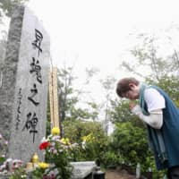 Kin of JAL123 victims pray ahead of 35th anniversary of deadly 747 crash next month