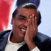 India's Reliance now world's second-largest energy company
