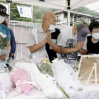 Victims of Sagamihara care home attack mourned