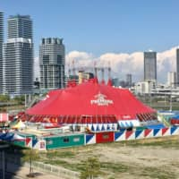 Kinoshita Circus has been traveling around Japan since 1902, and typically visits four or five locations each year. | THIRTEEN-FRI / CC BY-SA 4.0