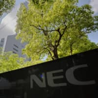 NEC Corp. and JTB Corp. are hoping their scheme will help hotels deal with their recent low occupancy rates. | BLOOMBERG