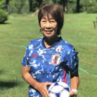 WE League Chair Kikuko Okajima will oversee the league from her home in Baltimore, Maryland. | COURTESY OF KIKUKO OKAJIMA