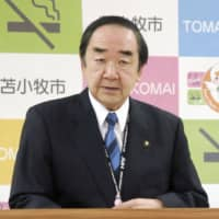 Tomakomai Mayor Hirofumi Iwakura says the decision is understandable, given the coronavirus crisis. | KYODO
