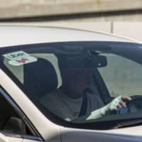 Uber Technologies Inc. and Lyft Inc. drivers in New York have won the right to immediately receive unemployment insurance benefits. | BLOOMBERG
