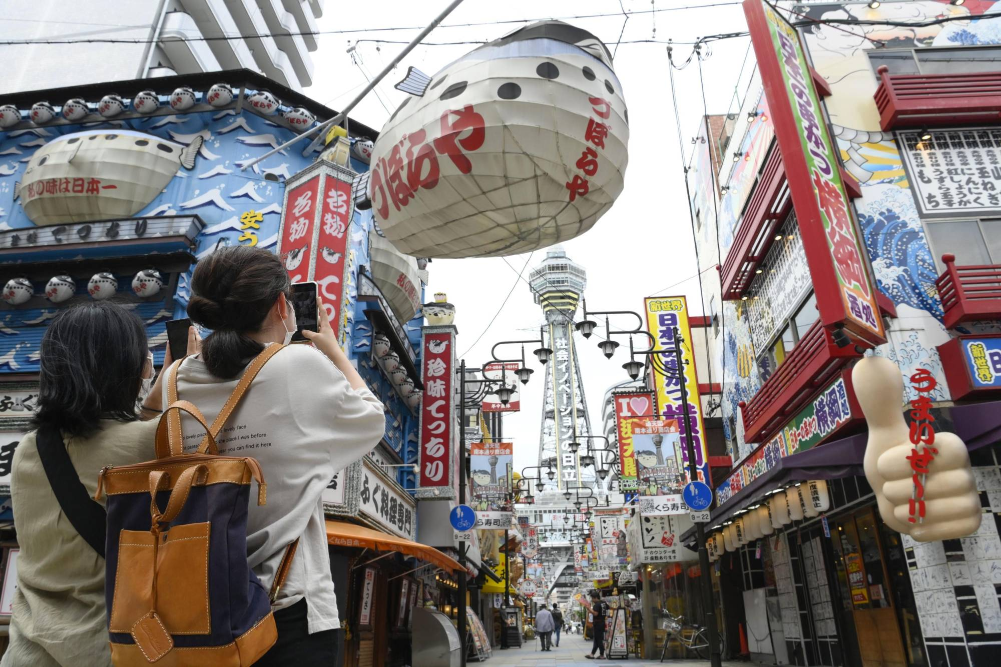 Despite a rising number of coronavirus infections, Osaka is still included in the government's Go To Travel campaign. | KYODO