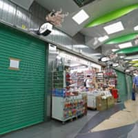 The Ameyoko shopping area in Tokyo's Ueno is seen deserted on May 15, while the capital was under a state of emergency to control the spread of the new coronavirus. | KYODO