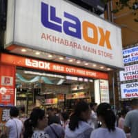 Laox to shut half its Japan stores as travel bans keep main customers away