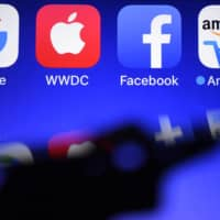 In a major antitrust hearing at the U.S. Congress on Wednesday, leaders of the top four most powerful tech companies plan to defend themselves as U.S. success stories in a fiercely competitive world.    AFP-JIJI