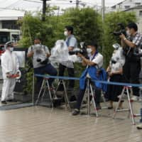 Kyoto ALS woman's death not case of euthanasia, health experts say