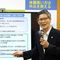 Japan rejected panel's advice to delay troubled Go To Travel program
