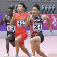 Ryota Yamagata competes at the Asian Championships in Doha in 2019. | KYODO