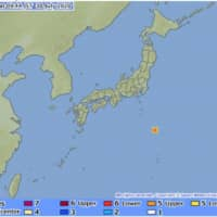 A screenshot of the Meteorological Agency's website shows the actual location of an earthquake that had an estimated magnitude of 5.8 and occurred off Torishima, a remote Japanese island in the Pacific, at around 9:36 a.m.   © JAPAN METEOROLOGICAL AGENCY
