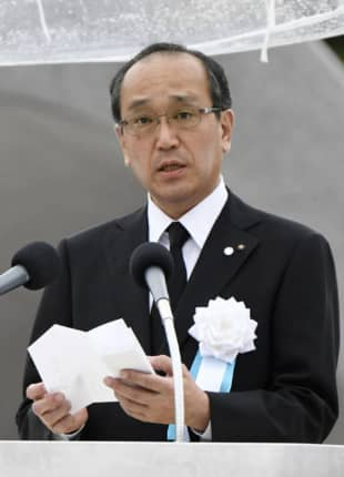Hiroshima Mayor Kazumi Matsui reads out the Peace Declaration at a ceremony marking the 74th anniversary on Aug. 6, 2019.   KYODO