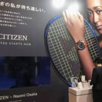 Citizen's analog watch unit to offer buyouts to 550 employees