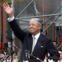 Lee Teng-hui, who forged Taiwan's path to democracy, dies at 97