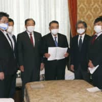Opposition in Japan requests extra Diet session to debate virus response