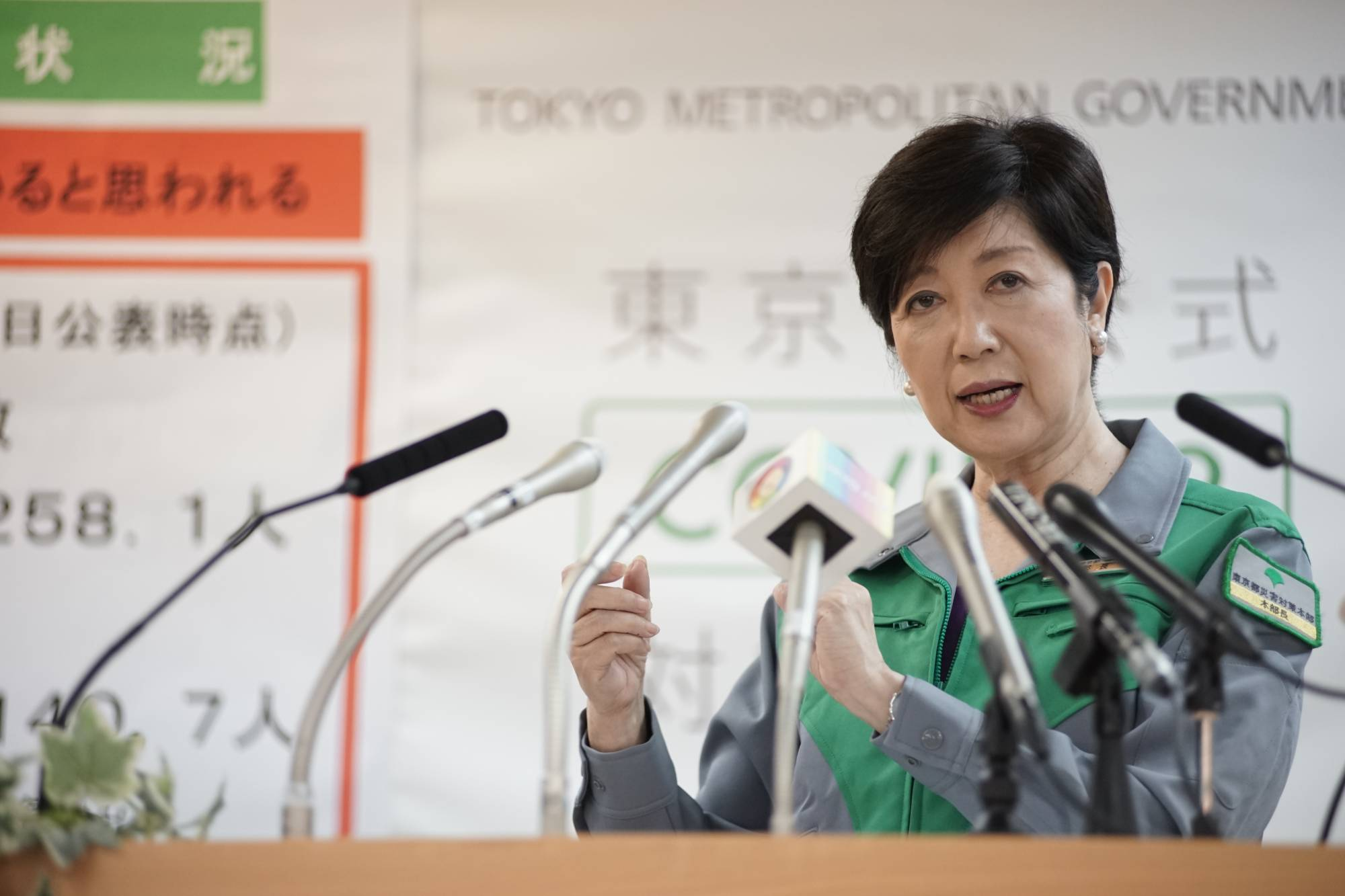 Tokyo Gov. Yuriko Koike talks about the possibility of declaring another state of emergency if the coronavirus continues to spread, at a news conference Friday in Tokyo. | RYUSEI TAKAHASHI