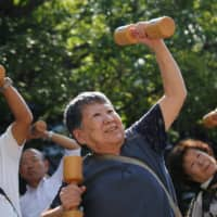 Japanese life expectancy records reset for men and women