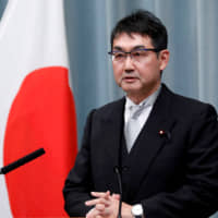 Hiroshima cities elect mayors after predecessors quit over Kawai scandal