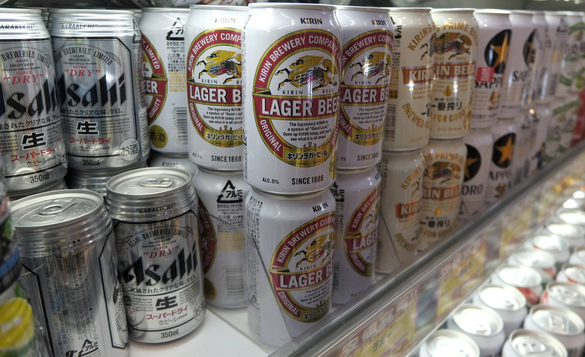 In terms of volume, Kirin lost 4 percent in the January-June period from a year earlier. | REUTERS