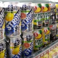 A wide range of alcohol can be bought in convenience stores, supermarkets and even from vending machines in Japan. | REUTERS