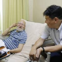 More older single people in Japan turned away from apartment rentals