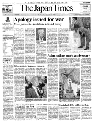 1995   THE JAPAN TIMES