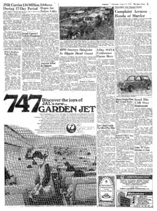 1970   THE JAPAN TIMES