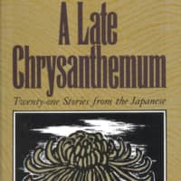 'A Late Chrysanthemum': A short story collection full of pathos and maturity