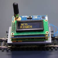 Arm Ltd. microchips are displayed on a model railway track. | BLOOMBERG