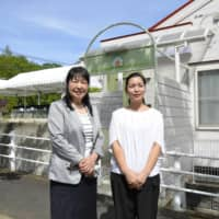 Kobe maternity home to provide safe space for pregnant women in need
