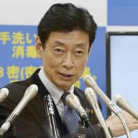 Economy minister Yasutoshi Nishimura has hinted at penalties may be levied against noncompliant businesses to coronavirus regulations. | KYODO