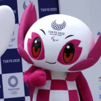 Paralympic mascot Someity stands on stage during an event on July 22, 2018, in Tokyo. | AP