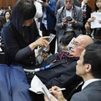 Japan lawmaker points to need for online Diet session