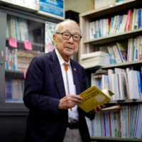 Terumi Tanaka, his mother and his sisters were unharmed by the Nagasaki blast, but the bomb claimed the lives of some of Tanaka's relatives. | REUTERS