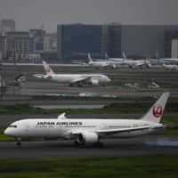 Japan Airlines Co. posted a net loss of ¥93.71 billion in the April-June quarter amid the coronavirus pandemic.  | BLOOMBERG